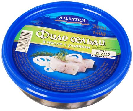 Atlantica Филе сельди в масле 200g с укропом