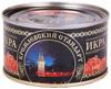 Lemberg Buckellachskaviar 140g Kreml